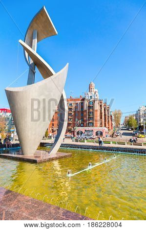 Samara Russia - May 1 2017: Architectural composition and fountain at the city street in sunny summer day in Samara Russia