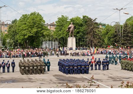 The Build Of Troops In The Main Square Of The City On The Occasion Of The Parade On Victory Day