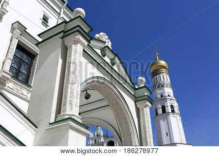 View Of White Orthodox Church