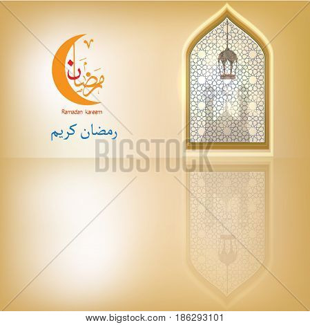 Beautiful Islamic background suitable for use as a Ramadan background or as a greeting card on the occasion of Eid - Arabic scripts translation : Ramadan kareem . vector illustration