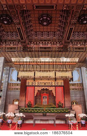 National Revolutionary Martyrs' Shrine In Taipei, Taiwan