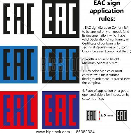 Vector isolated EAC sign mark (Eurasian Conformity) symbol logo icon, Rules for application on goods products with Declaration, Certificate of conformity to Technical regulations of Customs Union. EAC poster