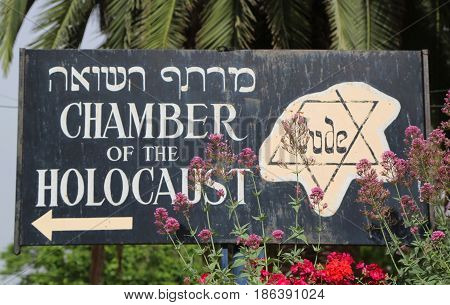 JERUSALEM, ISRAEL - APRIL 30, 2017: Chamber of the Holocaust located on Mount Zion in Jerusalem.  It was Israel's first Holocaust museum
