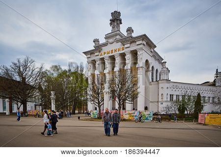 Russia, Moscow, Vdnh Park In The Center