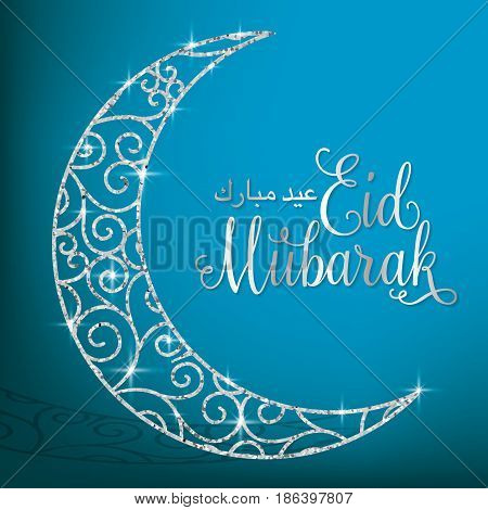 Filigree Glitter Moon Eid Mubarak (blessed Eid) Card In Vector Format.