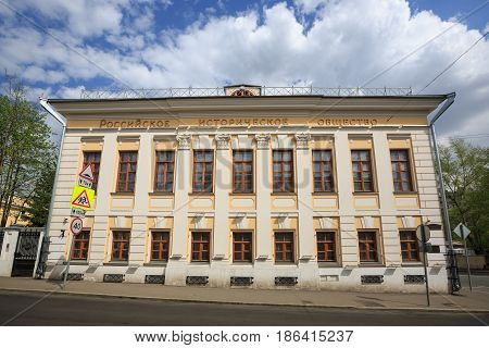The building of the Russian historical society (house of P. A. Syreishikov) built in the 18th century on the street Vorontsovo field. Moscow, Russia.