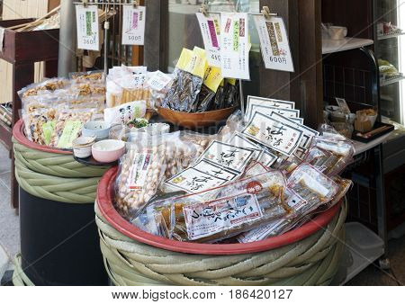 Kobe, Japan - March 2016: Japanese Local Food Products Sold At Arima Onsen Village In Kobe, Japan
