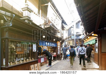 Kobe, Japan - March 2016: Small Alley With Souvenir Shops And Stores In The Hot Spring Village Of Ar