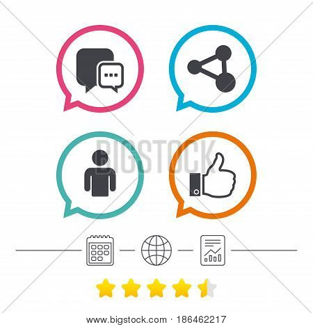 Social media icons. Chat speech bubble and Share link symbols. Like thumb up finger sign. Human person profile. Calendar, internet globe and report linear icons. Star vote ranking. Vector