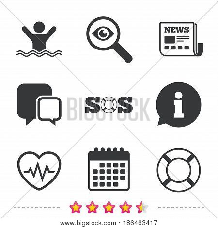 SOS lifebuoy icon. Heartbeat cardiogram symbol. Swimming sign. Man drowns. Newspaper, information and calendar icons. Investigate magnifier, chat symbol. Vector