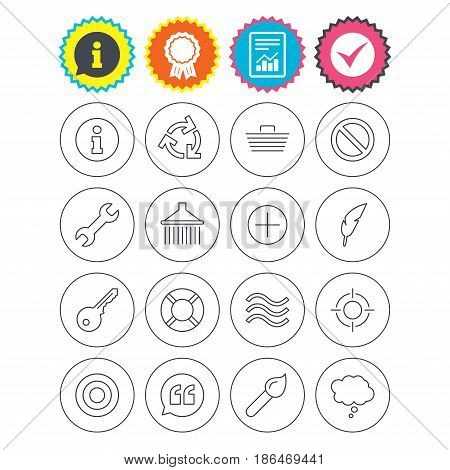 Report, information and award signs. Universal icons. Information, shopping basket and shower. Repair tool, home key and brush. Comic speech bubble, target aim and quotes. Check tick symbol. Vector