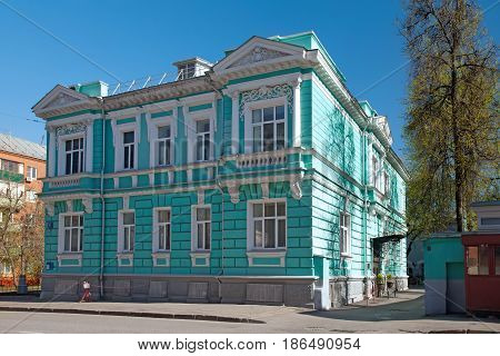 Moscow Russia -- May 3 2017. The mansion Morozov in a Gorokhovsky alley is architectural monument
