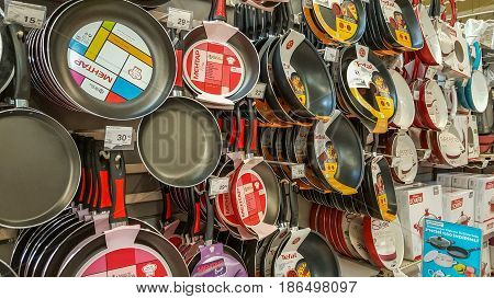 Eskisehir, Turkey - April 17, 2017: Tefon Pans For Sale On Supermarket Shelves In Eskisehir