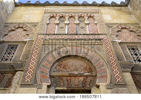 Outside The Mosque Of Cordoba, Andalusia, Spain.