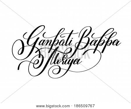 ganpati bappa moriya hand lettering celebration quote to indian traditional festival, calligraphy vector illustration