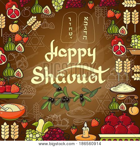 Handwritten words Happy Shavuot.  Cartoon  Wheat, pomegranate, olive and fig on brown background..  Vector greeting card.