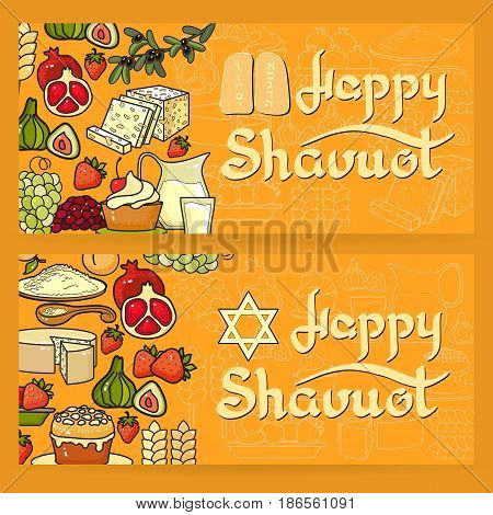 Handwritten words Happy Shavuot.  Cartoon  Wheat, pomegranate, olive and fig on brown background..  Vector greeting card. Shavuot Banner.