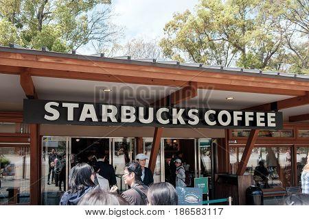 Tokyo, Japan - April 14, 2017: Starbucks Coffee Shop At Ueno Park In Tokyo, Japan. Ueno Park Is The