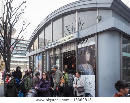 KYOTO, JAPAN - April 5, 2017 : Bus ticket center located in front of the main JR Kyoto railway station .Travelers can buy all kinds of bus tickets (Kyoto City Bus & Kyoto Bus One-Day Pass) here.