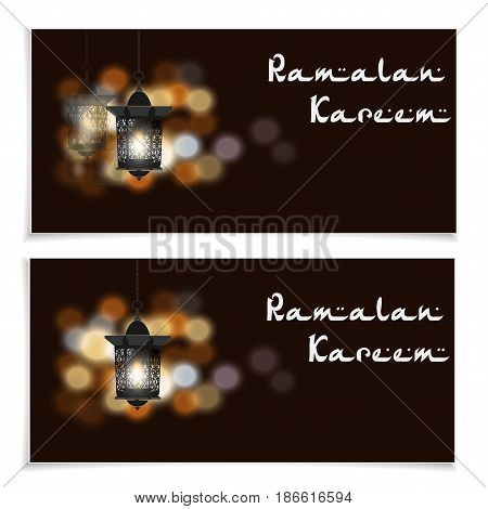Ramadan Kareem inscription. Flyers, postcards or invitations. Flashlights in oriental style. Against the background of colored lights. Vector illustration