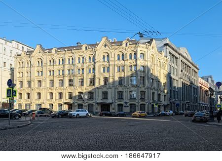 MOSCOW, RUSSIA - FEBRUARY 6, 2017: View of the former profitable house of the Iosifo-Volokolamsky metochion (1882-1891) currently the in building is located the Treasury of Russia