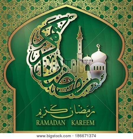 Ramadan Kareem greeting Against the background of the Islamic arch and hand drawn calligraphy lettering. Vector illustration.Ramadan graphic background.Gold text on green background