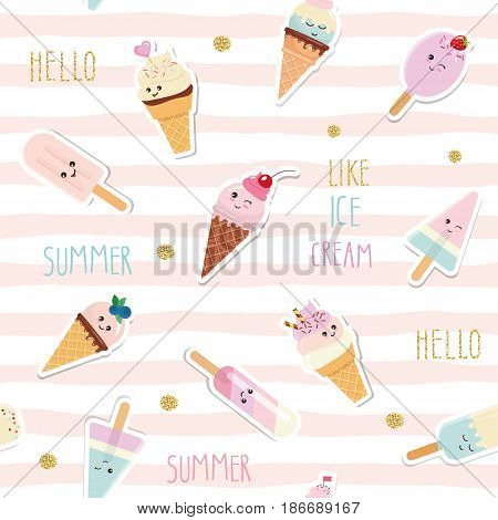 Summer striped seamless pattern background with kawaii cartoon ice cream and glitter. For print and web. Girly. Vector
