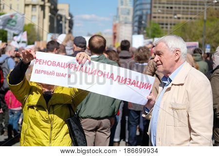 Moscow, Russia - May, 14, 2017: Protest meeting in Moscow against the bill of the Moscow government of demolition of old houses breaking inviolability of a private property