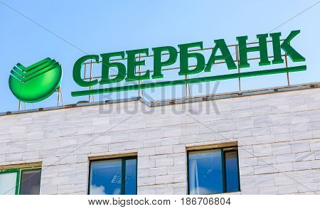 Samara Russia - May 13 2017: A sign with the logo office of the Russian Sberbank. Largest of russian bank. Text in russian: Sberbank