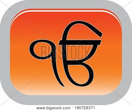 One of the main symbols of Sikhism - sign Ek Onkar, button, vector