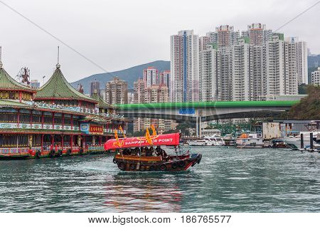 Floating Restaurant In The Harbour Of Aberdeen, Hong Kong