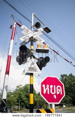 Crossing Road Train Sign At Chiangmai Railway Station.