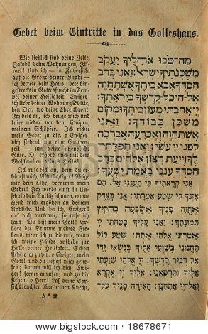 A Czech Reform siddur (prayerbook) from 1860