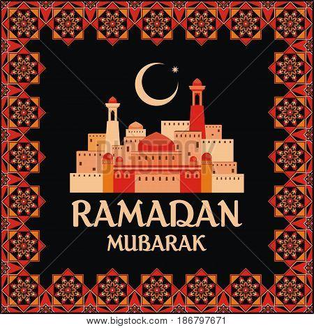 Ramadan Greeting Card Black.eps