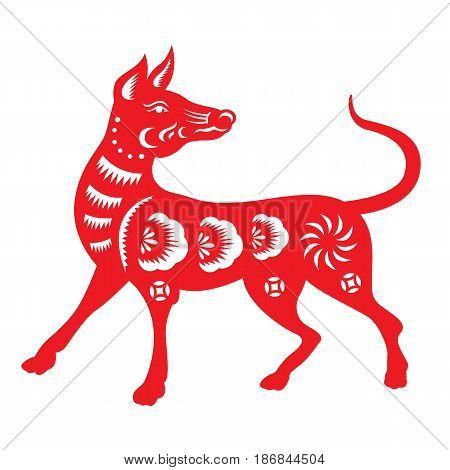 Red paper cut a dog look back zodiac symbols vector design