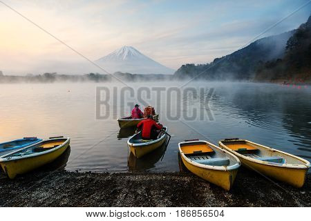Fishing At Lake Shoji, Japan