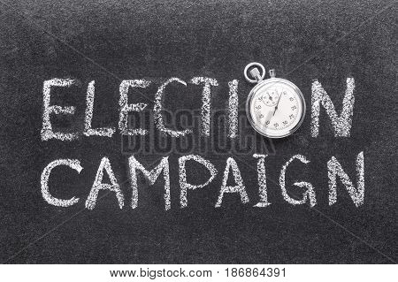 Election Campaign Watch