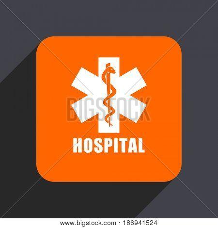 Hospital orange flat design web icon isolated on gray background