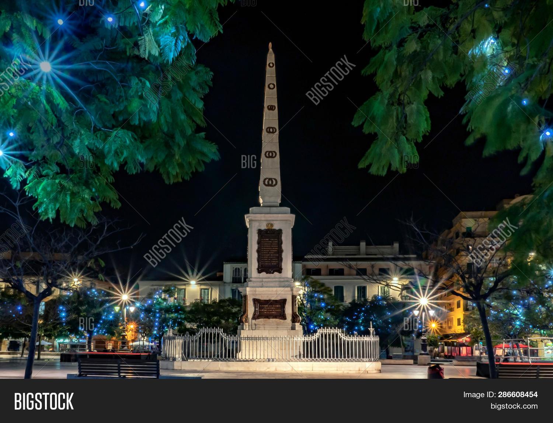 Plaza De La Merced Image Photo Free Trial Bigstock