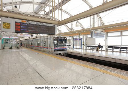 The Station At Nippori At 2016 At Japan