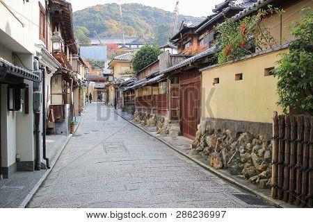 Japanese Pagoda And House In  Kiyomizu Kyoto