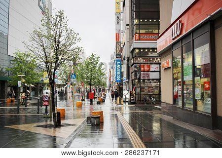 The Asahikawa,  Japan Town  Rain Day At 2017