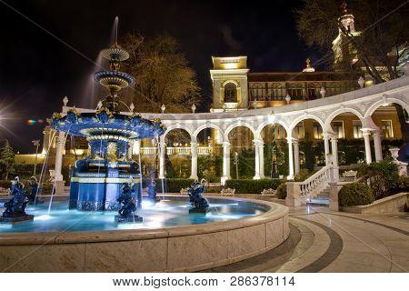 Fountain In The Philarmony Park In Baku City, Azerbaijan. Philharmonic Fountain Park. Azerbaijan Sta