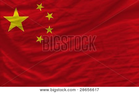Complete Waved National Flag Of China For Background
