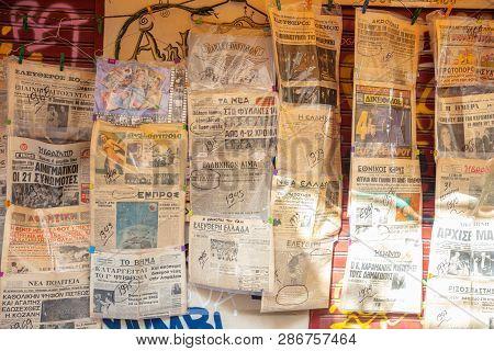 Athens Greece, City Center. Old Greek Newspapers Hanging At Monastiraki Area