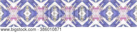 Geometric Rug Pattern. Repeat Tie Dye Ornament. Ethnic Asian Design. Abstract Kaleidoscope Design. P