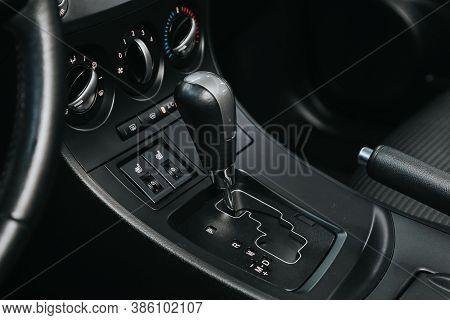 Novosibirsk, Russia - September 19, 2020: Mazda 3, Close Up Of The Manual Gearbox Transmission Handl