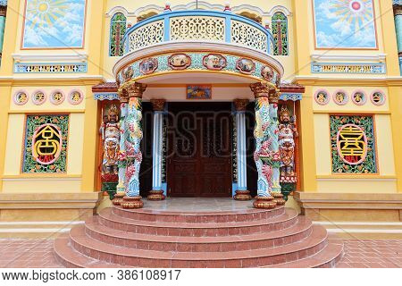 Hoi An, Vietnam, September 20, 2020: Stairs At The Entrance Door Of The Cao Dai Taoist Temple. Hoi A