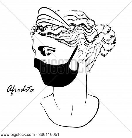 Trendy Vector Print With Head Of Aphrodite Statue Wearing Face Mask. Drawing Of Modern Linear Sketch