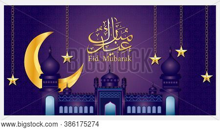 Eid Mubarok Islamic Background Template And Also Suitable For Islamic Festival For Banner, Poster, B